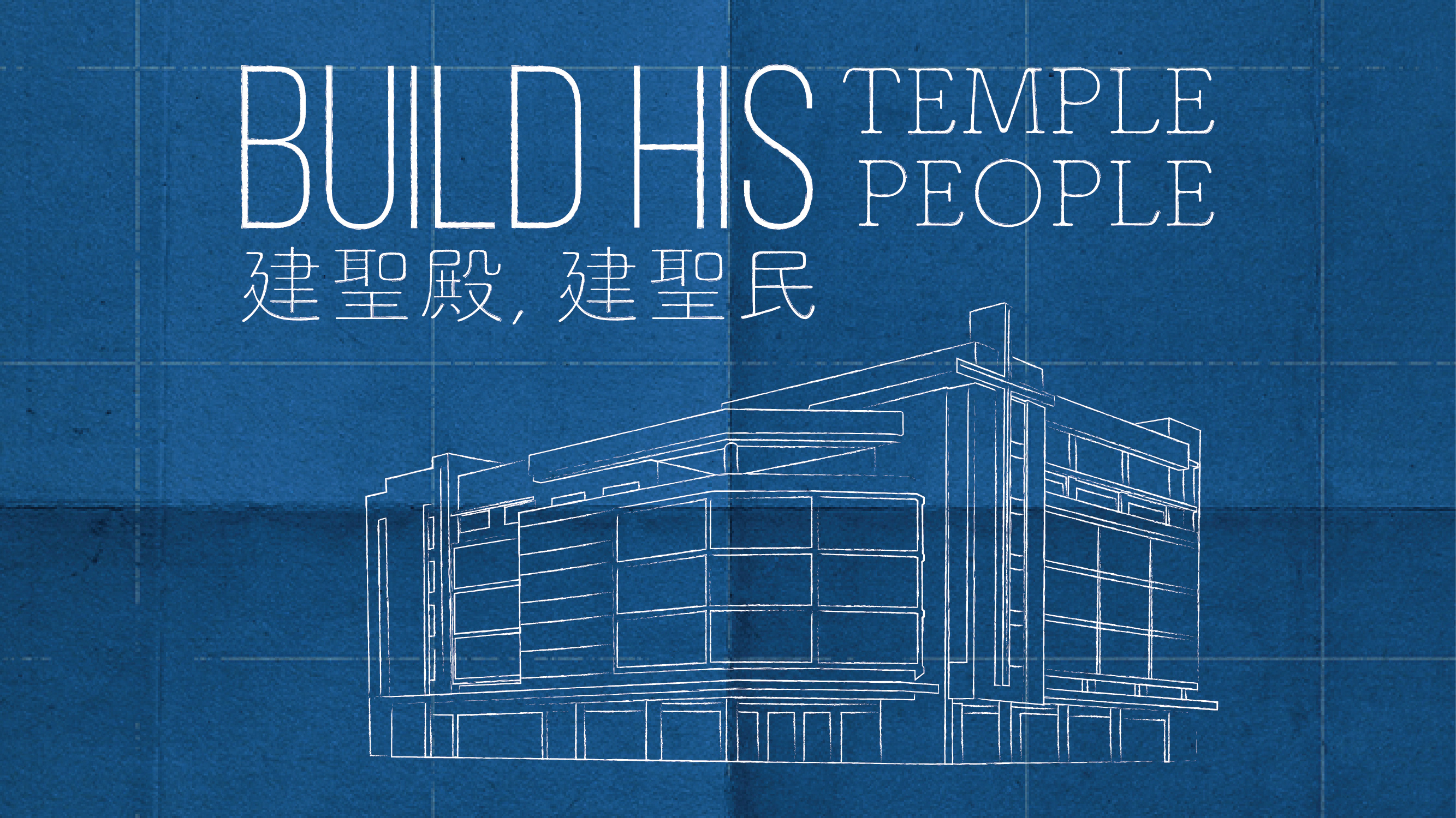 Build His Temple, Build His People