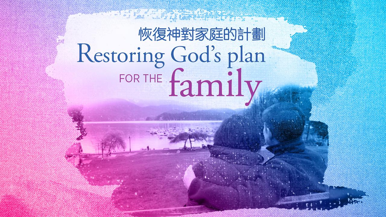 Restoring God's Plan for the Family